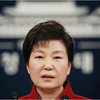 ド壺に嵌った、セヌリ党の敗北に見る朴槿恵大統領
