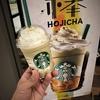 いつまで飲める?スターバックス新作「加賀 棒ほうじ茶フラペチーノ®」レビュー!