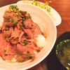 Bacca Grill&WineBar 新宿西口店『ローストビーフ丼(Large)』