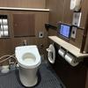 海老名SAのトイレは最先端 公共トイレなのに疲労度を測定してくれる!多言語対応おもてなしトイレ!
