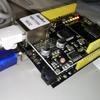 (備忘録) ArduinoでDHCPサーバからIP貰ってtwitter投稿
