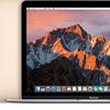 次期「MacBook」搭載CPUから見る,その存在意義〜第8世代Core Yプロセッサ登場〜