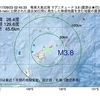 2017年09月23日 02時45分 奄美大島近海でM3.8の地震