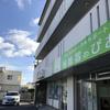 第3回CoderDojo沖縄@ぴあ+α 開催