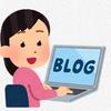 ブログ開始10日目:ランキングサイトって意味あるの?:文章苦手な初心者ブログ
