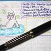 ねこ日記(1/28~1/30) #万年筆 #ねこ #ほぼ日手帳 #日記