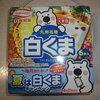 業務スーパー 白くまアイス6本入り252円(税抜)