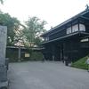 弘前市 弘前城の歴史をご紹介!🏯