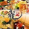 【オススメ5店】お台場(東京)にあるビュッフェが人気のお店