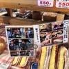 木村屋 パン