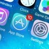 【iOS】App Storeで出しているアプリはプライバシーポリシーの設置が必須になるらしい(10月3日まで)