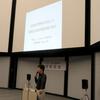 講演情報:太陽光発電検査協会の技術部会にて営農型太陽光発電(ソーラーシェアリング)の技術講演