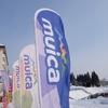 ザ・ファミリー向けのスキー場。ムイカスノーリゾートに行ってきました!