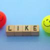 人間関係を良くするための簡単3つの方法