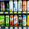 バンコクの新ビールはトウモロコシ?@U BeerのMAIZE BEER