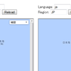 Google Maps APIで地名表記と言語を切り替える方法