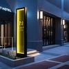 梅田周辺で出張時におすすめの格安ビジネスホテル3選。お得な予約方法は?