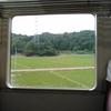 【新潟高田ターミナルホテル】のんびり鈍行列車で新潟どんぶらこ週末旅♪・・・のお話。
