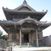 阿波「青石」庭園のある15番札所国分寺