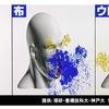 【マスクの選び方】コロナ感染防止にはどれが安全?