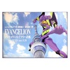 #スカイツリー が#エヴァンゲリオン に襲われそうになっている #evangelion #東京スカイツリー計画 #シンエバンゲリオン劇場版 #天空回廊 に来なきゃ駄目だ。#エヴァンゲリオン #初号機