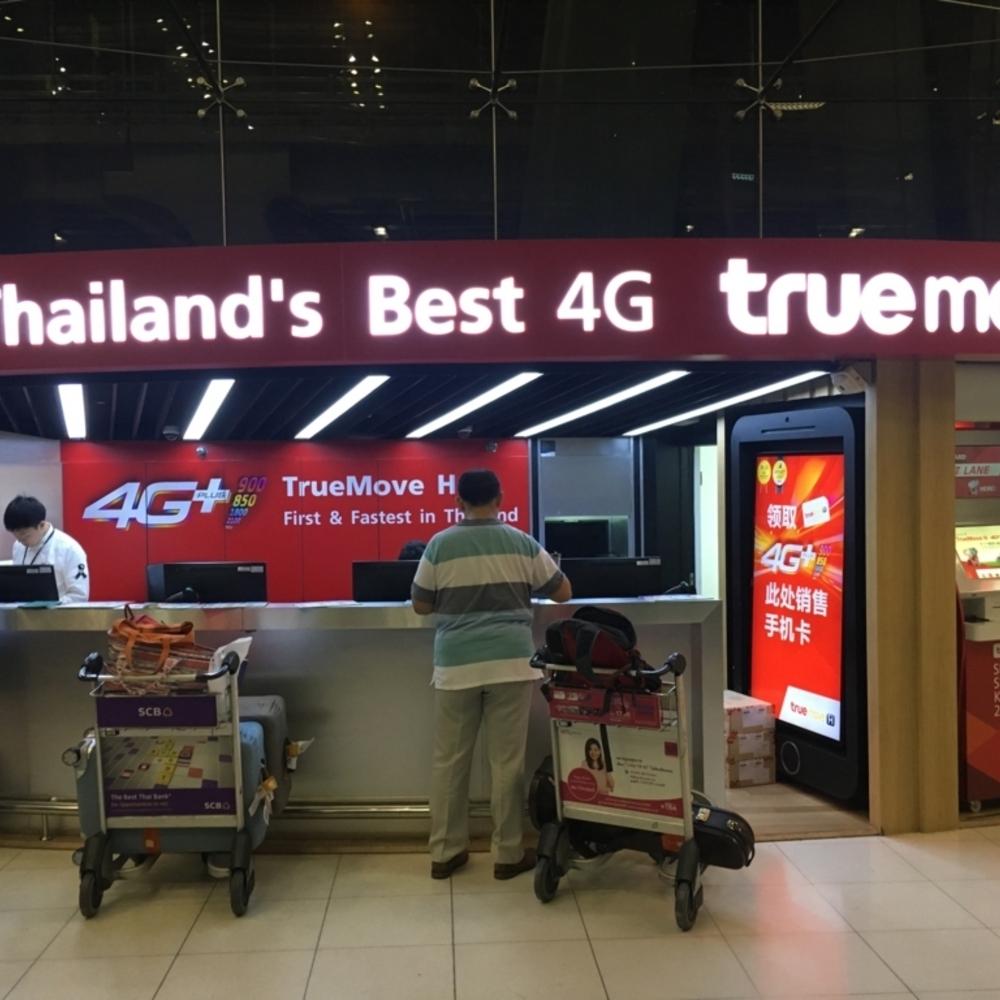 ファーストクラス 世界一周、タイ(バンコク)その2