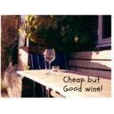 おいしいワインとおつまみがあれば幸せ