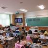 1年生:国語 「え」の練習と教科書音読