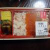 吉池の海の幸五点弁当のイクラと、なか卯の天然いくら丼のイクラ!