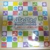 ぷよぷよ!!アニバーサリーサウンドコレクション(ぷよぷよ!!予約特典CD) [サントラ]