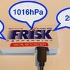 フリスクとESP32で周囲の環境(温湿度 + 気圧)を測る【ハードウェア編】