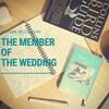 コロナ禍のさなか、小説の記述に鳥を探す、バードウォッチング。――カーソン・マッカラーズ『結婚式のメンバー』