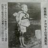 きょうの この1点 長崎の少年