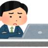 PCから見たブログ画面に不具合が生じるのは、独自で設定している追加カスタマイズ(HTML・CSS)が原因らしい!?