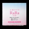日本で唯一!無添加液体コラーゲンの機能性表示食品「天使のララ」が機能性表示食品としてリニューアル