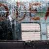 【クリミナルマインド】シーズン4 第18話「リーパー」あらすじ。
