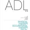 2017年版 おすすめ書籍【ADL、高次脳機能障害、整形外科】