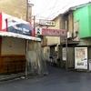 大阪市 淀川区 十三東三仲町通商店街