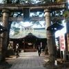 六椹八幡宮と最上義光関連のお寺 羽州街道を行く