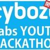 「サイボウズ・ラボユース Hackathon 2014 夏」 いよいよ開幕!