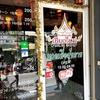 オンヌットのマッサージ店「Chiang Mai Massage」をご紹介!