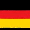 GPA2.58の大学生がドイツに5ヶ月留学して、得たものと失ったもの