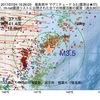 2017年07月24日 16時26分 福島県沖でM3.5の地震