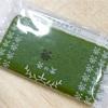 文字通り、お茶菓子/京都北山マールブランシュ お濃い茶ラングドシャ 茶の菓