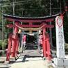 金あり銀あり、白もあり。岐阜県の神社について