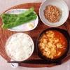 麻婆豆腐、ささぎ、小粒納豆。
