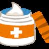 ワセリン 使い方と種類 赤ちゃん・子供の花粉症