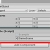 【Unity】Inspector で変数にシーンファイルを設定できるようにする「SceneObject」紹介