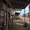 【長岡市・与板】パン&菓子『 べっこう屋』のパン、おいしかったです!カレーパンは辛すぎて笑えてきますw
