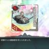 艦これイベントで燃料が不足!? 東京急行(弐)と北方鼠輸送作戦を大成功で回して回復しよう